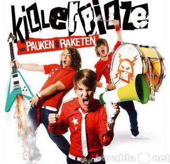 Продам: диск Killerpilze