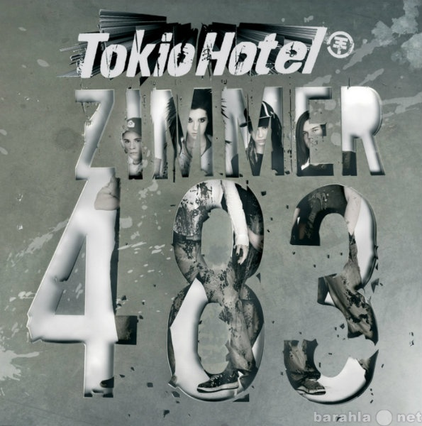 Продам: два альбома Tokio Hotel