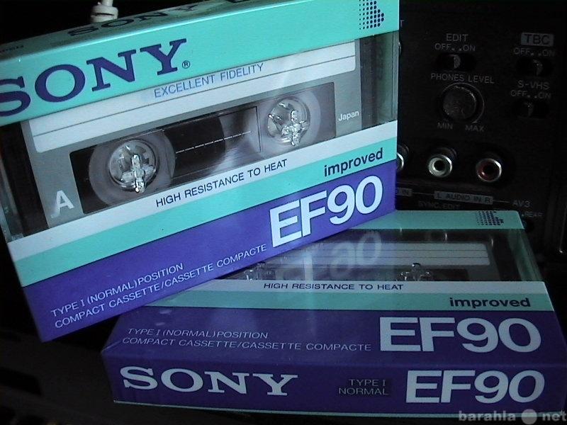 Продам Аудиокассеты   новые  нераспечатанные