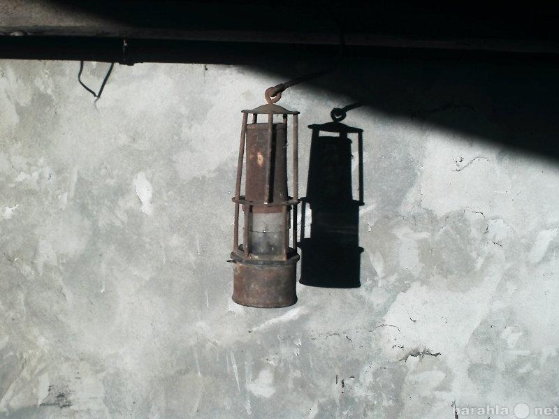 Продам шахтерская лампа 1908 год