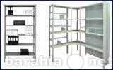Продам: Металлические стеллажи