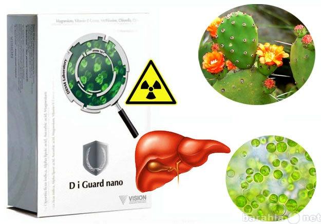 Продам D i Guard nano  D-Ваша личная защита!