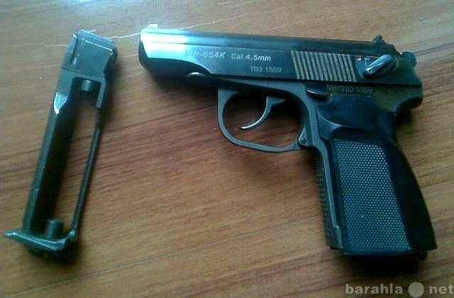 Куплю Пневматический пистолет