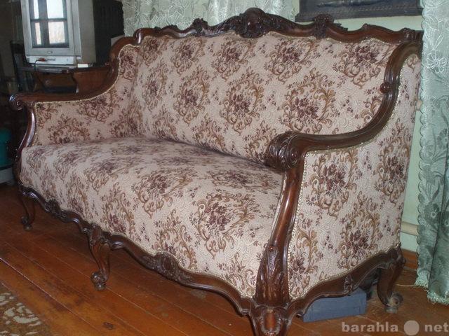 Продам Антикварный набор мебели ГОСТИННАЯ