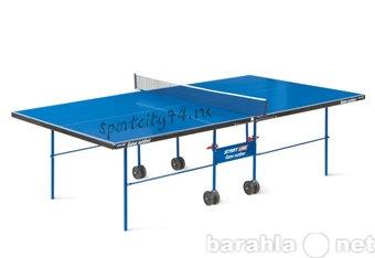 Продам Стол теннисный Start Line Olympic с сетк