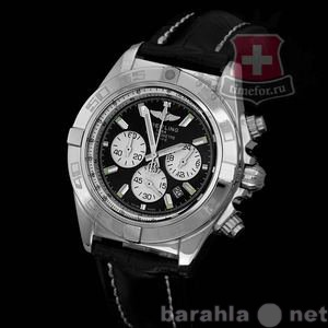 Продам Копия Windrider Chronomat B01