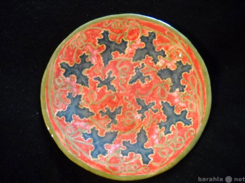 Продам тарелка керамическая