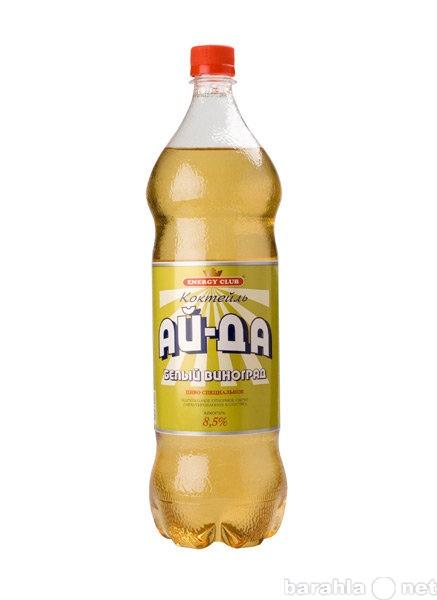 Продам Продам 2 упаковки коктейля за 450