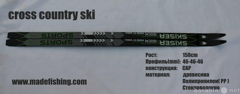 Продам беговые лыжи