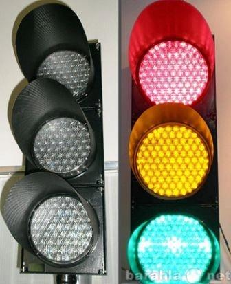 Продам Светодиодные светофоры марки SPARK
