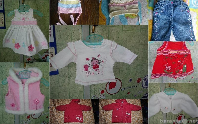Продам пакет одежды девочке 2-6 мес