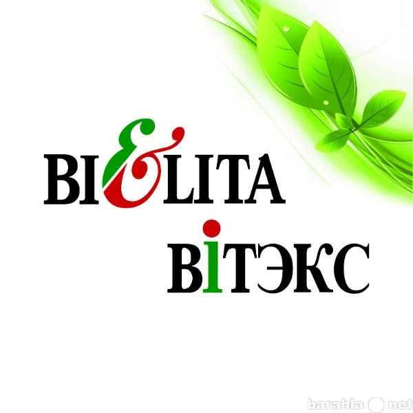 Белорусская косметика адреса в смоленске