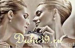Продам Элитную парфюмерию