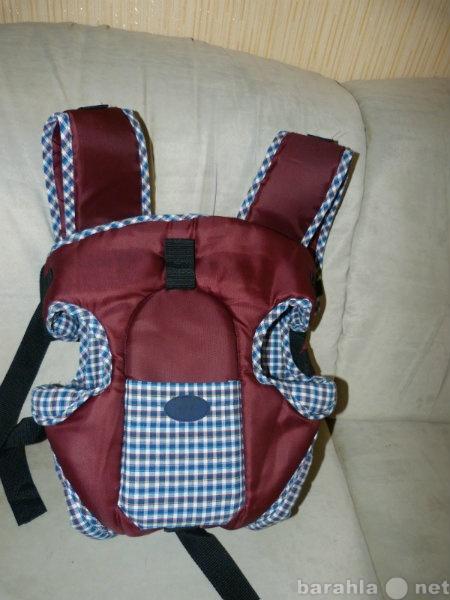 Продам переноску (рюкзак-кенгуру)
