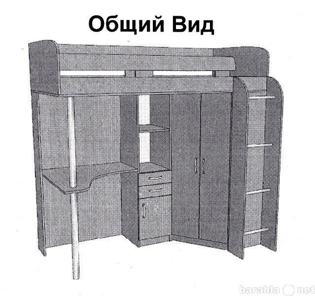 Продам школьный уголок с кроватью