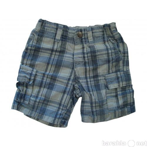 Продам модную  детскую одежду