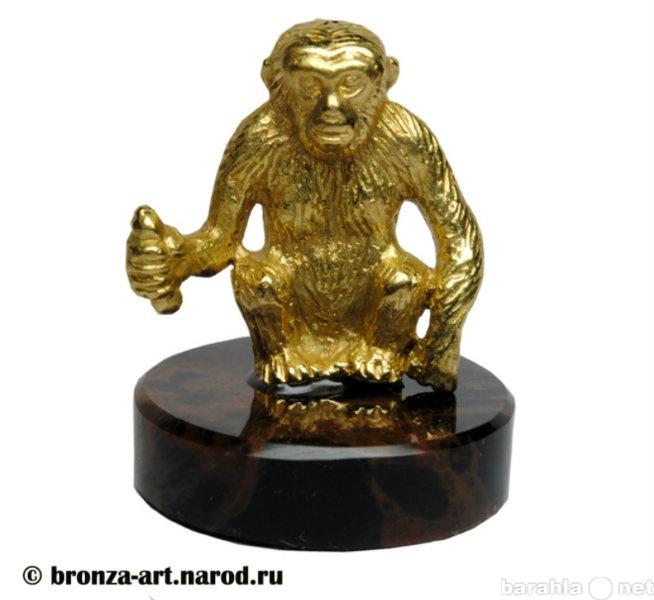 Продам Обезьяна с бананом - фигурка, статуэтка