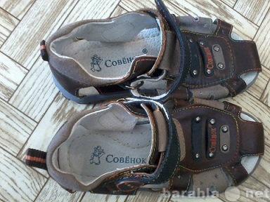 Продам сандали новые и туфли б.у для мальчика