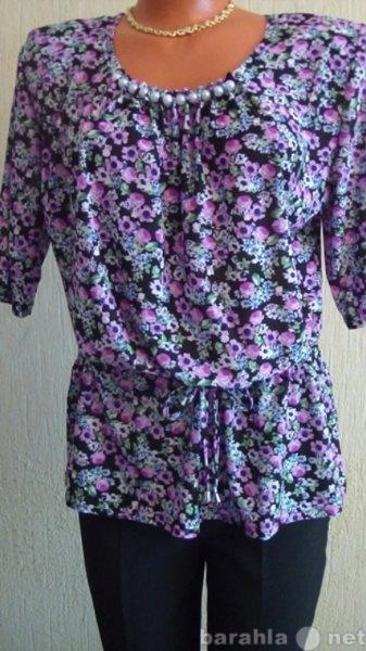 Предложение: Одежда оптом по низким ценам
