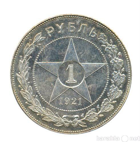 Приму в дар Монеты