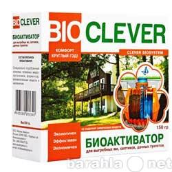 Продам Биоактиватор для выгребных ям, септиков