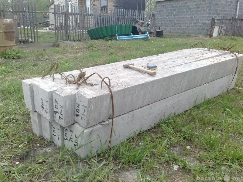 Продам: Перемычки бетонные усиленные