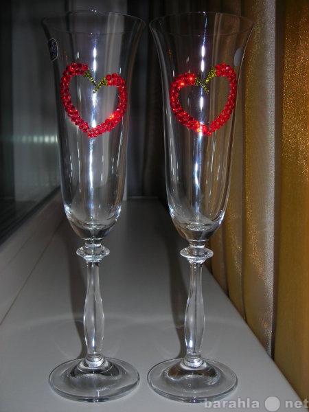 """Продам Свадебные бокалы """"Жгучая любовь&quo"""