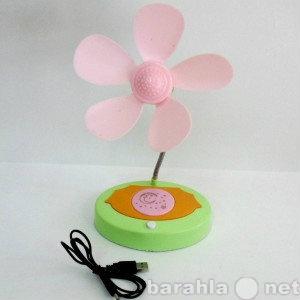 Продам: Настольный вентилятор Цветочек