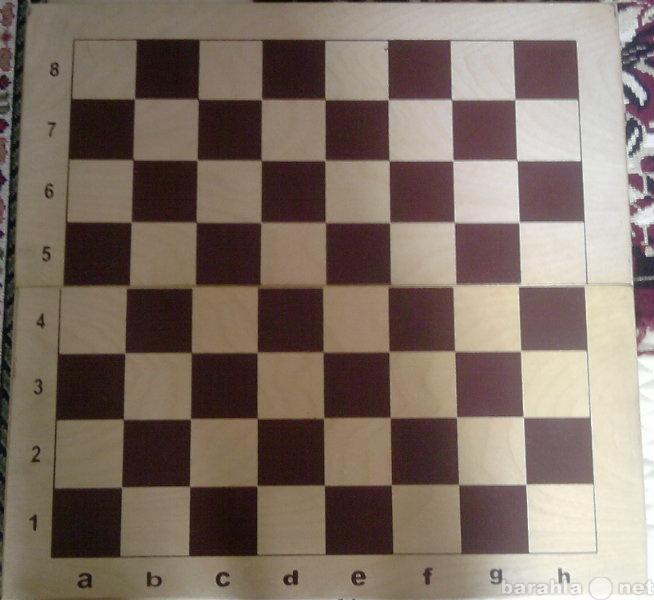 Продам Шахматная доска с фигурами.