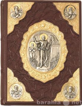 Продам подарочная золотая Библия