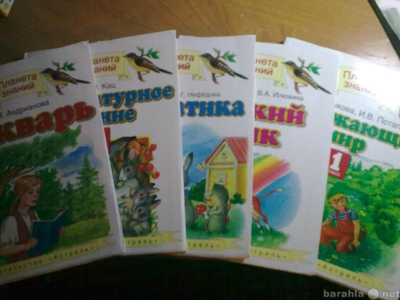 Продам Продам учебники
