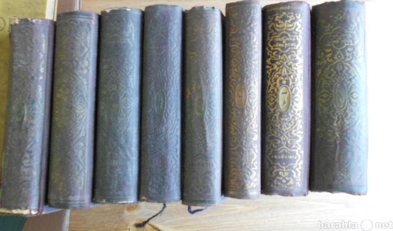 Продам Книга тысячи и одной ночи 8 томов 29-39г