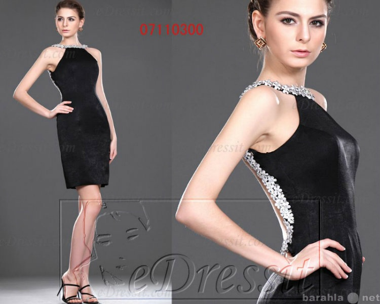Купить Вечернее Платье В Нижнем Новгороде