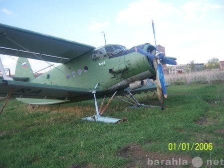 Продам Продаю самолет