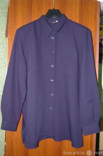 Продам Рубашка женская
