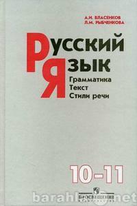 Продам Учебники 5,7-11 кл,справочная литература