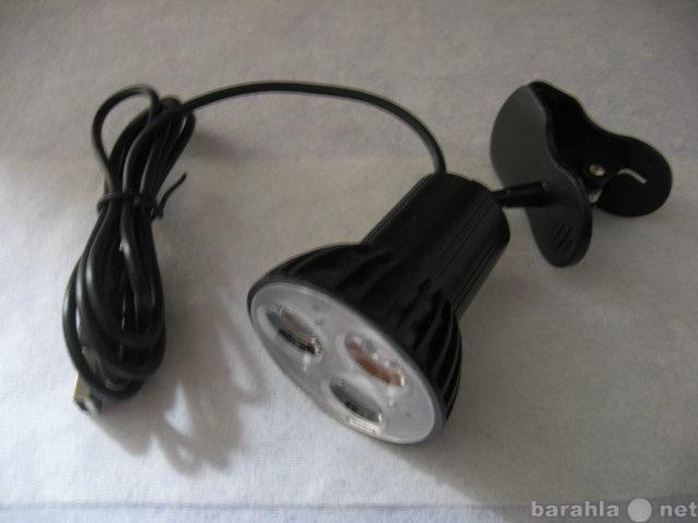 Продам: USB переносную лампу с клипсой