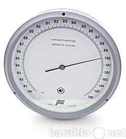 Продам: Барометр БАММ-1