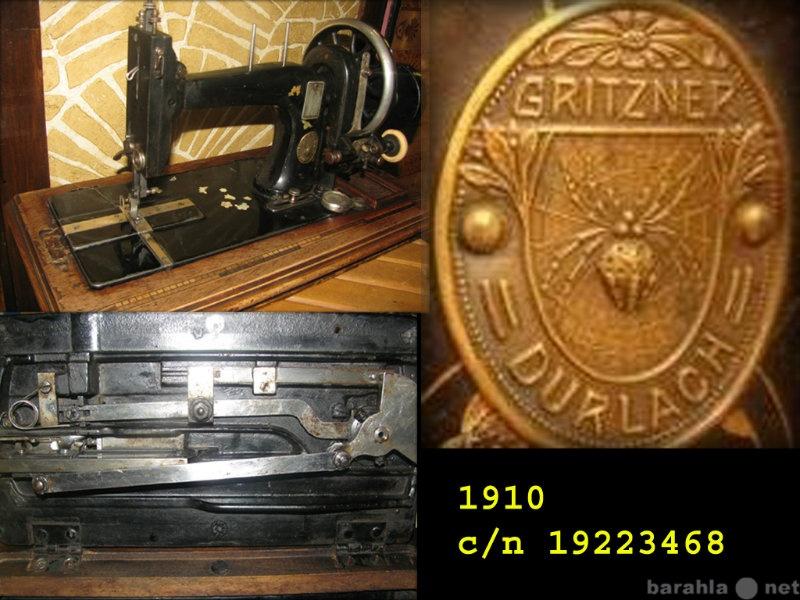 Продам Антикварная швейная машинка