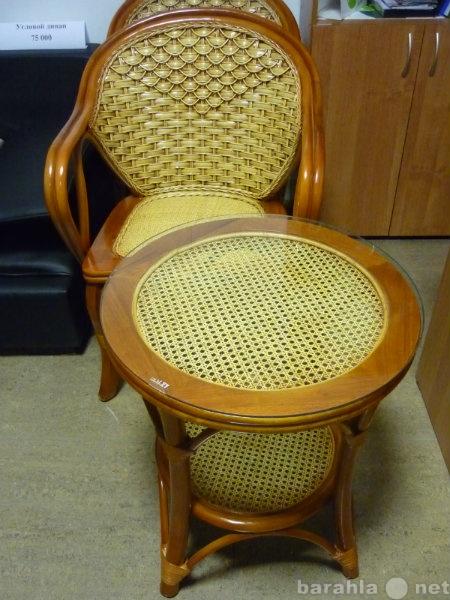 Продам Продаем новую ротанговую мебель