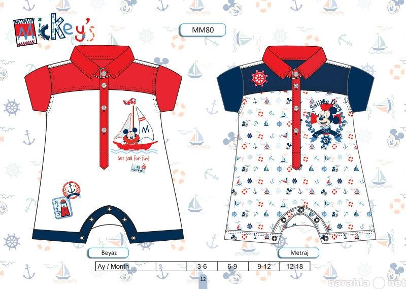 Продам Одежда для новорожденных оптом