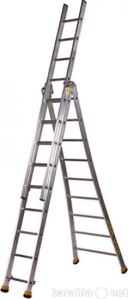 Куплю Лестницу алюминиевую
