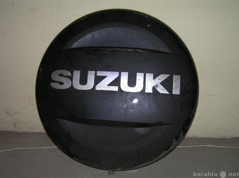 Продам Кофр запаски на Suzuki Grand Vitara