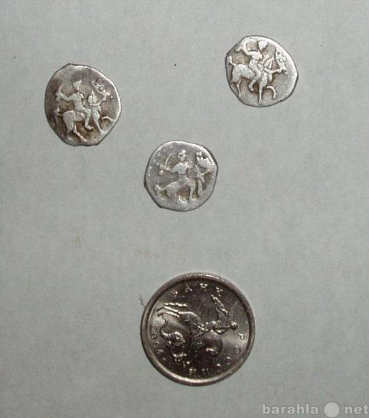 Продам Три монеты Ивана Грозного