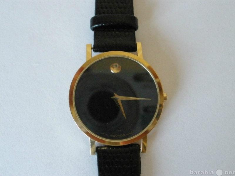 76483ce46b4c Купить женские наручные швейцарские часы «MOVAD в Челябинске — объявление №  Т-5359754 (1071034) на Барахла.НЕТ