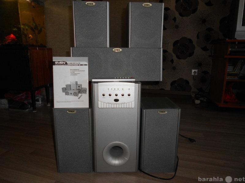 Продам акустическая система 5.1 SVEN IHOO MT R