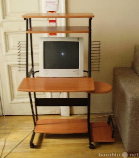Продам стол для компьютера