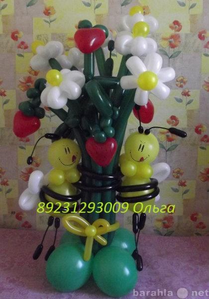 Продам букеты и игрушки из шаров