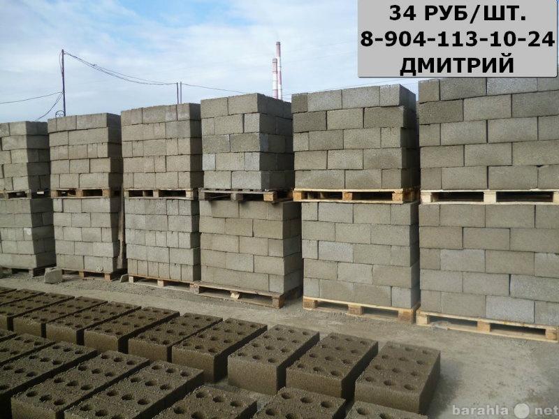 Продам: Пескоблоки 40х20х20 см