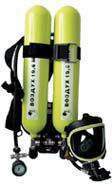 Продам: дыхательный аппарат со сжатым воздухом